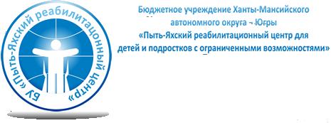БУ Реабилитационный центр Журавушка logo
